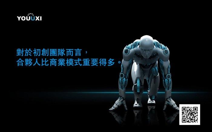 youuxi01